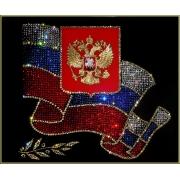 Российская символик