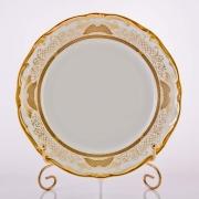 Набор тарелок 22 см. 6 шт. «Симфония Золотая»