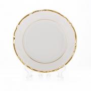 Набор тарелок 17 см. 6 шт «Тулип 17500»