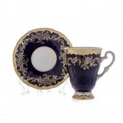 Набор для каппучино «Ювел синий 801»(чашка260 мл. +блюдце)