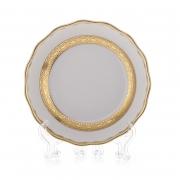 Набор тарелок «Лента золотая матовая1» 24 см. 6 шт.