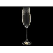 Бокал для шампанского Эсприт, Невидимое травление