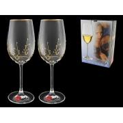 Набор бокалов для вина ( 2 шт.) «Травка»