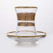 Набор для чая на 6 перс. 12 пред. «Армуда-Костка»