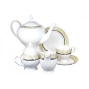 Чайный сервиз Романтика 40 предметов на 12 персон