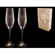 Бокал для шампанского упаковка 2 шт.