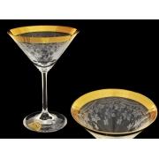 Бокал для мартини Цветочный занавес