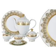 Чайный сервиз 42 предмета на 12 персон Бруней
