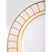 Набор подстановочных тарелок «Желтые дольки» на 6 персон