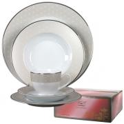 Сервиз чайно-обеденный 1 перс 5 пр Белые горошины