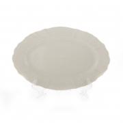Блюдо овальное 26см «Бернадот Ивори 0011000»