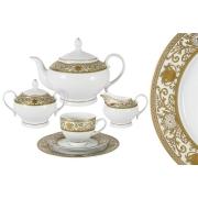 Чайный сервиз 23 предмета на 6 персон Баден