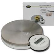 Весы кухонные цифровые 210х165х23 мм