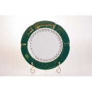 Набор тарелок «Мария - Лист зеленый» 27 см.