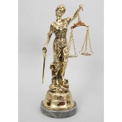 «Правосудие» 29,5х10см.