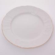 Набор тарелок 25 см. «Бернадот белый 311011» 6 шт