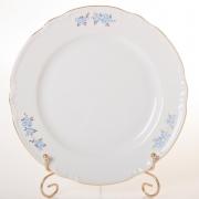 Набор тарелок 24 см «Констанция 32800»