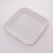 Поднос квадратный 26 см «Бернадот белый 311011»