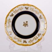 Набор тарелок 17 см. 6 шт. «Анна Амалия»