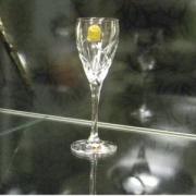 Набор 6 рюмок для водки 80мл «Гроссето»