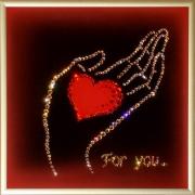 Рука с сердцем