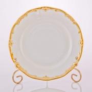 Набор тарелок 17 см. 6 шт. «Престиж»