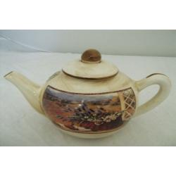 Чайник «Гармония» 0,8 л