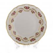 Набор тарелок 19 см. 6 шт. «Офелия 859»