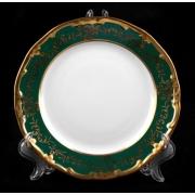 Набор тарелок 17 см 6 шт «Ювел зеленый 876/3»