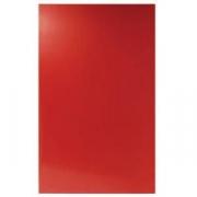 Доска раздел. 53*32.5*2см, красная, пластик