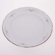 Набор тарелок 21 см. «Констанция 351100» 6 шт