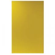 Доска раздел.53*32.5*2см,желтая,пластик