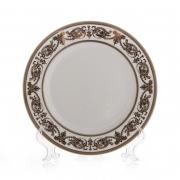 Набор тарелок «Александрия Платин/белый» 21 см. 6 шт. ,