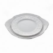 Набор десертный «Бернадот Платина 2021» 7пред