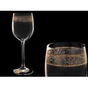 Бокал для вина Эсприт, Серебряное кружево
