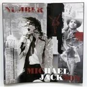 Постер «MICHAEL JACKSON» 58см х 58см