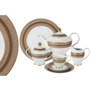 Чайный сервиз 42 предмета на 12 персон Золотой