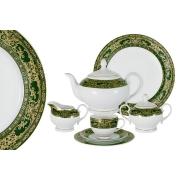Чайный сервиз 42 предмета на 12 персон Регенсбург