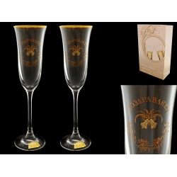 Бокалы шампань поздравляем