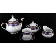 Сервиз чайный на 6 перс. 15 пред «Констанция 628000»