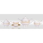 Сервиз чайный «Желтые дольки» 17 предметов на 6 персон