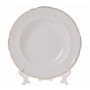 Набор глубоких тарелок 23см.6шт. «Бернадот белый 311011»