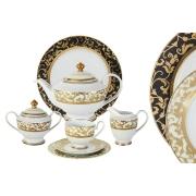 Чайный сервиз Толедо (кремовый) 42 предмета на 12 персон