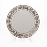 Набор тарелок «Александрия Платин/белый» 27 см. 6 шт.
