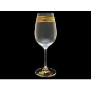 Бокал для вина Престиж, Пружинка с золотым дном