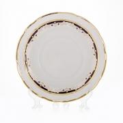 Набор глубоких тарелок 23 см. 6 шт «Тулип 71300»
