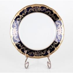 Набор тарелок 15 см. 6 шт «Ювел синий»