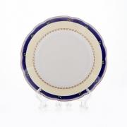 Набор тарелок 17 см. 6 шт «Берадот Роза»