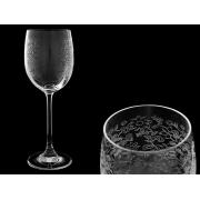 Бокал для вина (набор 6 шт.)