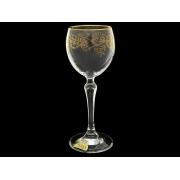 Бокал для вина Люция, Позолоченный вьюнок (набор 6 шт.)